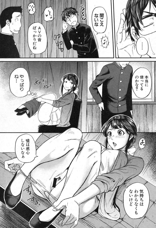 COMIC Shingeki 2016-10 114
