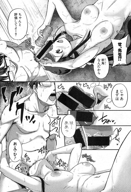 COMIC Shingeki 2016-10 131
