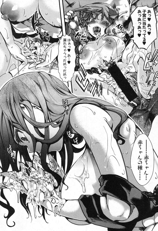 COMIC Shingeki 2016-10 196