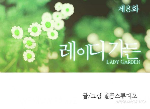 Lady Garden Ch.1-35 205