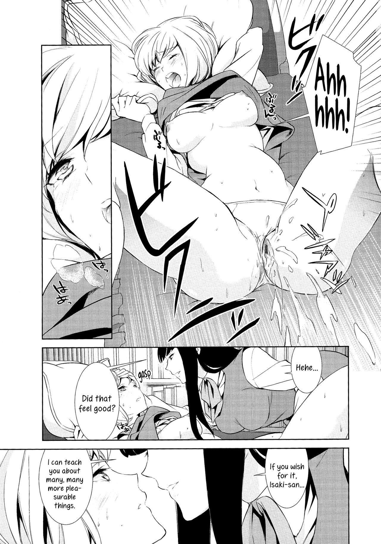 Himitsu no Zettairyouiki   Secret Honey's Absolute Territory 14