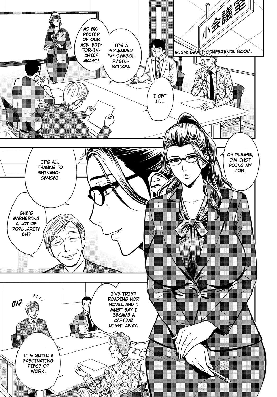 [Tatsunami Youtoku] Bijin Henshuu-chou no Nihonzashi | Beautiful Editor-in-Chief's Dual Wielding [English] [TripleSevenScans] [Digital] 6