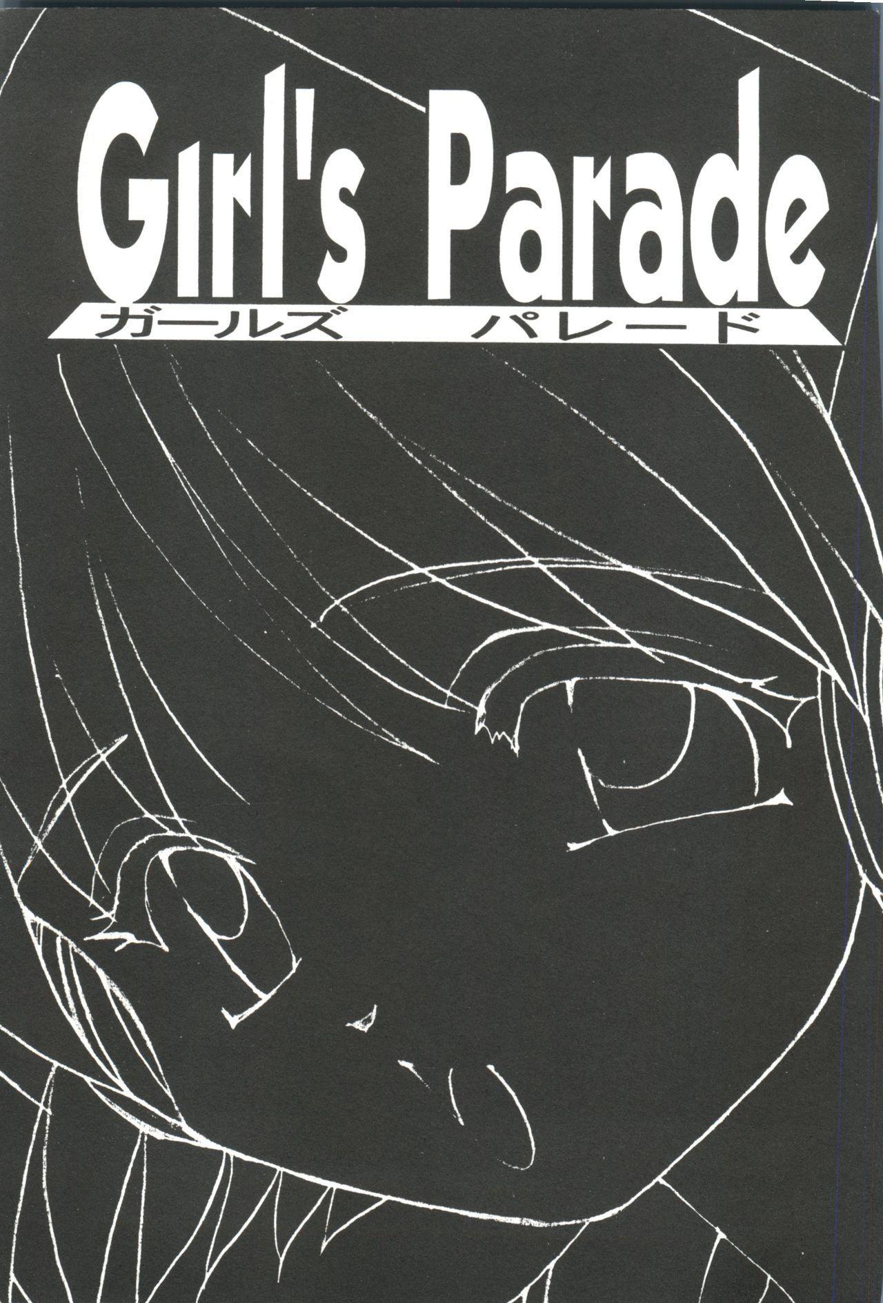 Girl's Parade Scene 7 2