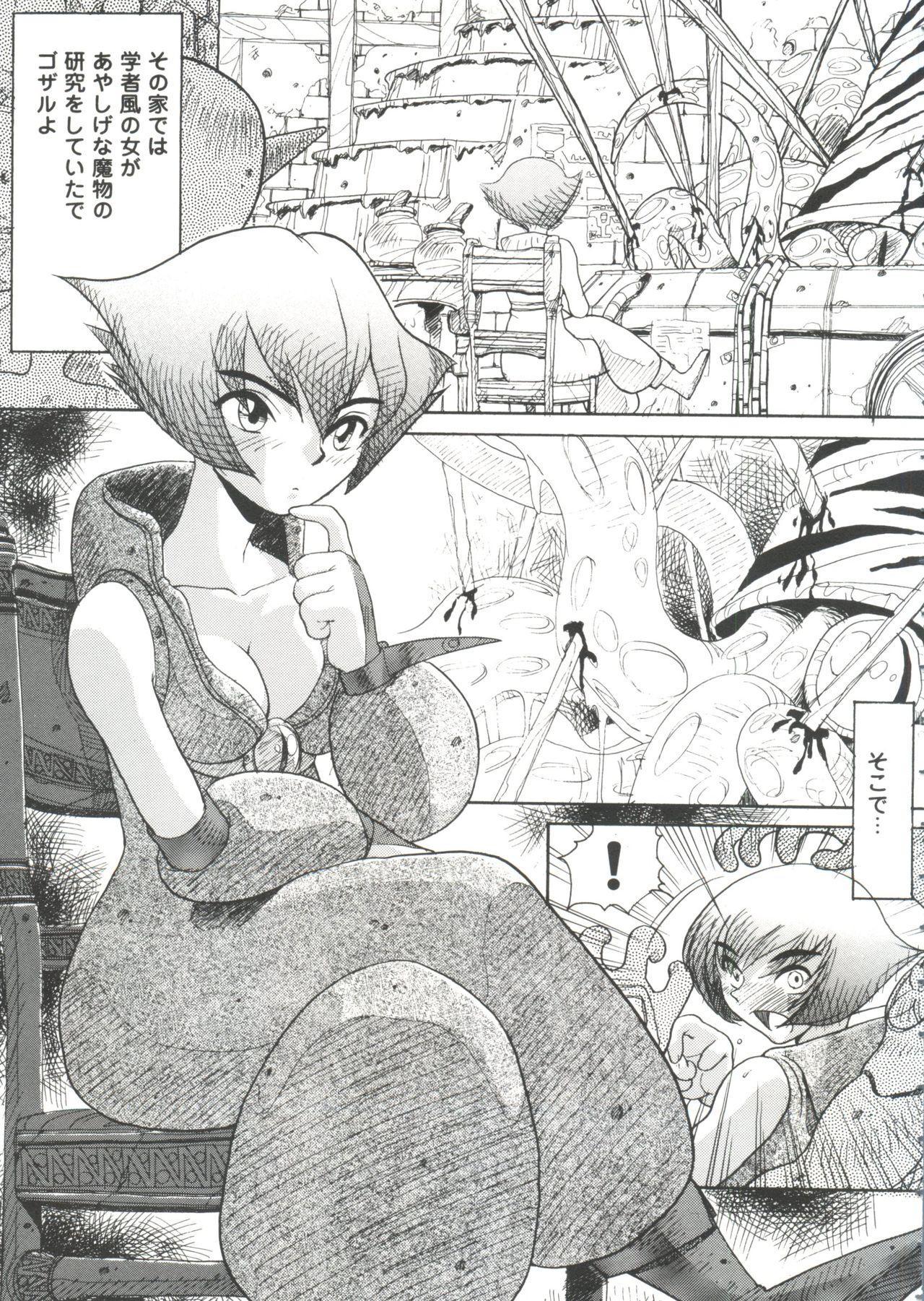 Girl's Parade Scene 7 94