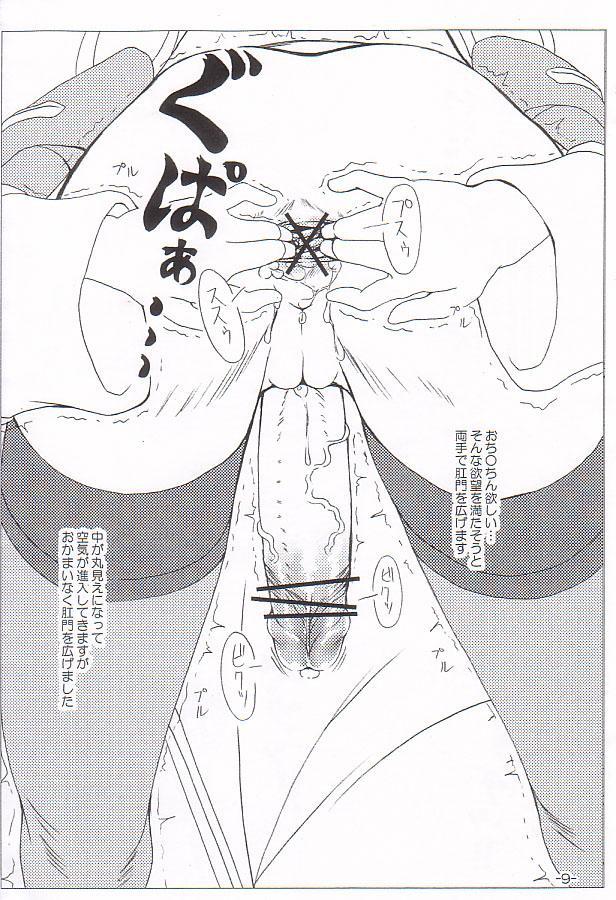 Usapuri Futanari 9
