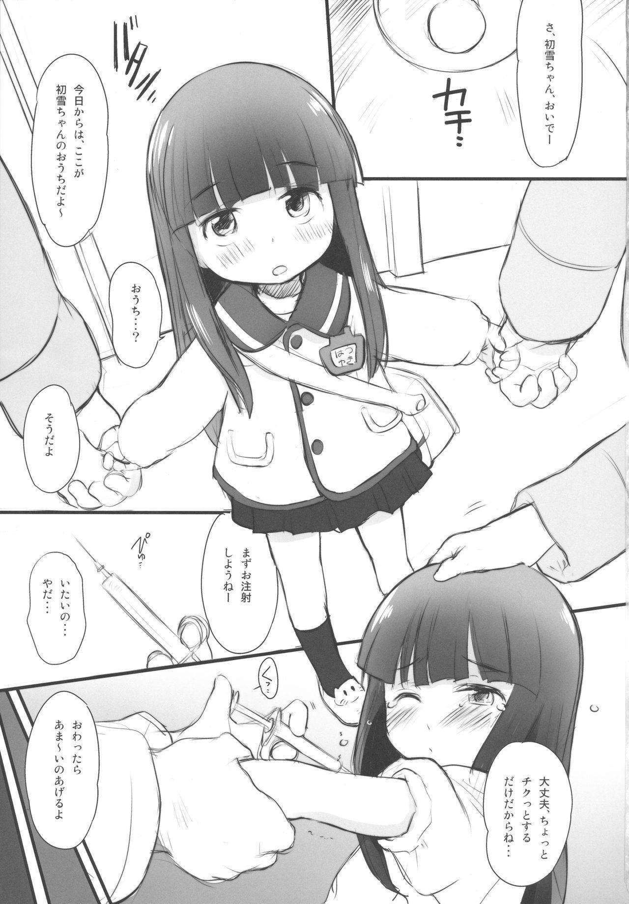 Kuchukukan Hachuyuki Monogatari 2