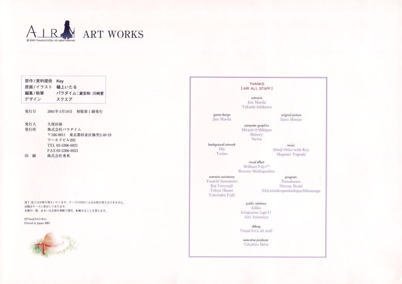 AIR Art Works 227