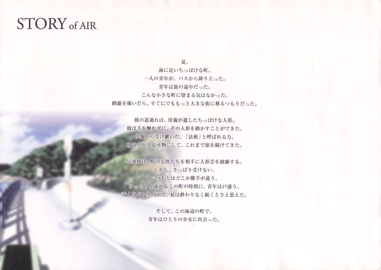 AIR Art Works 5