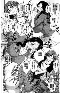 Mama ga Uketomeru Ageru♡ | 就讓媽媽來為你受精喔♡ 7