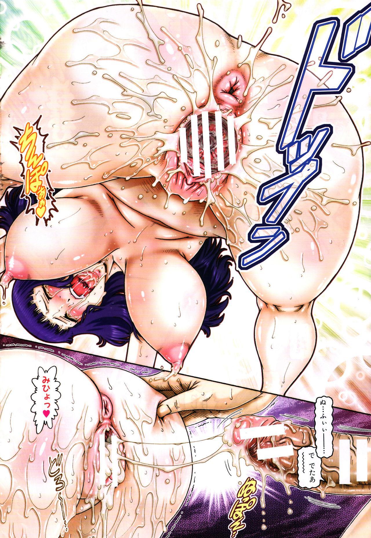 Ayakashiyakata no Tamahime 83