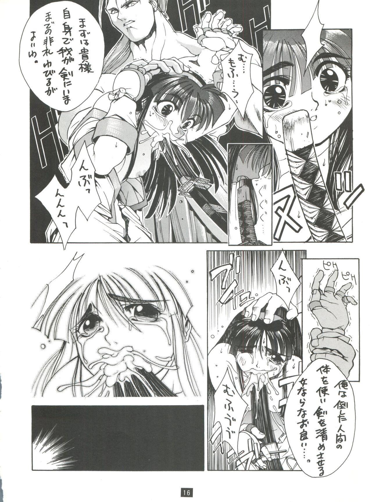 Seijin Naruhito 14