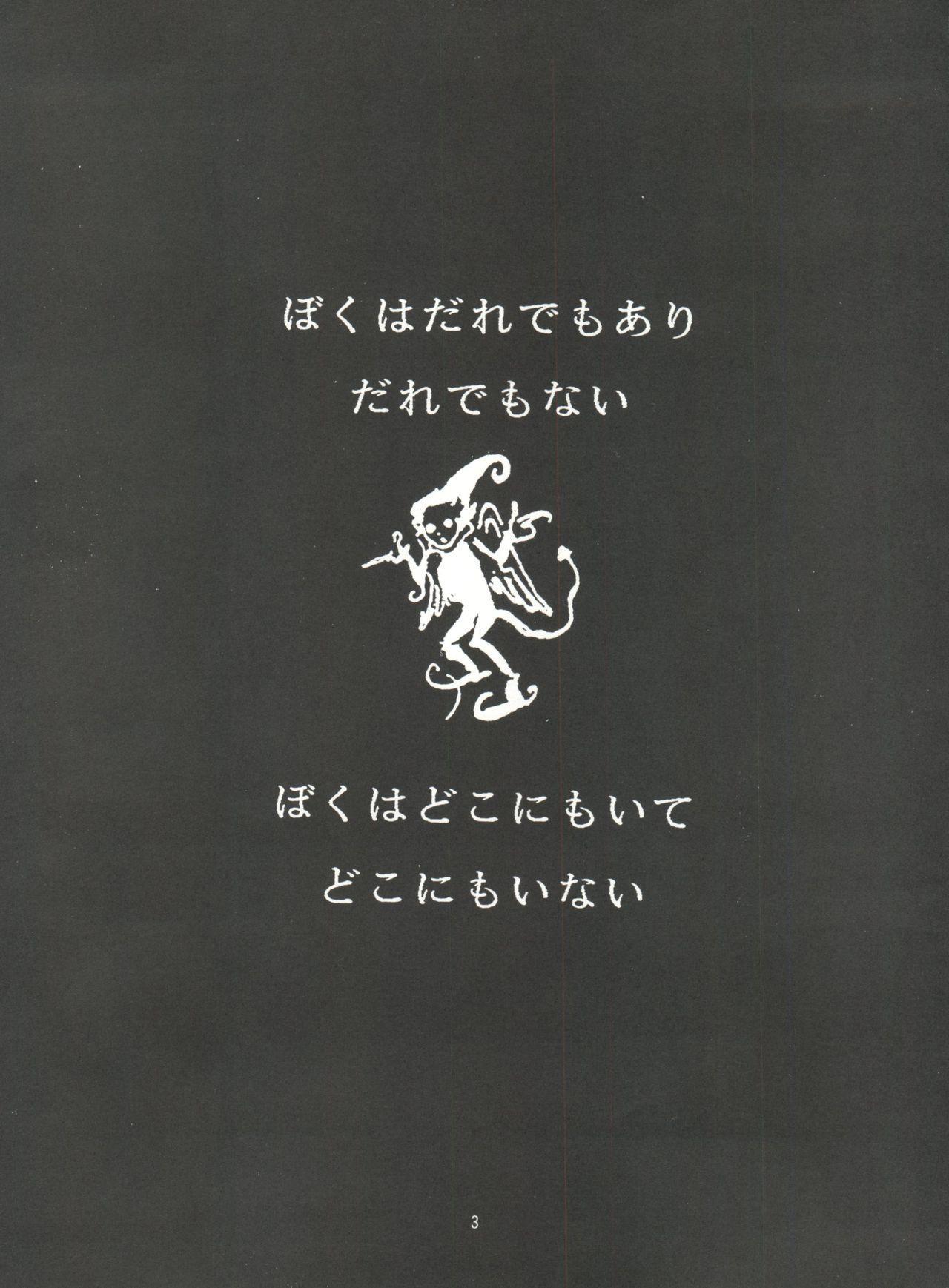 Seijin Naruhito 1