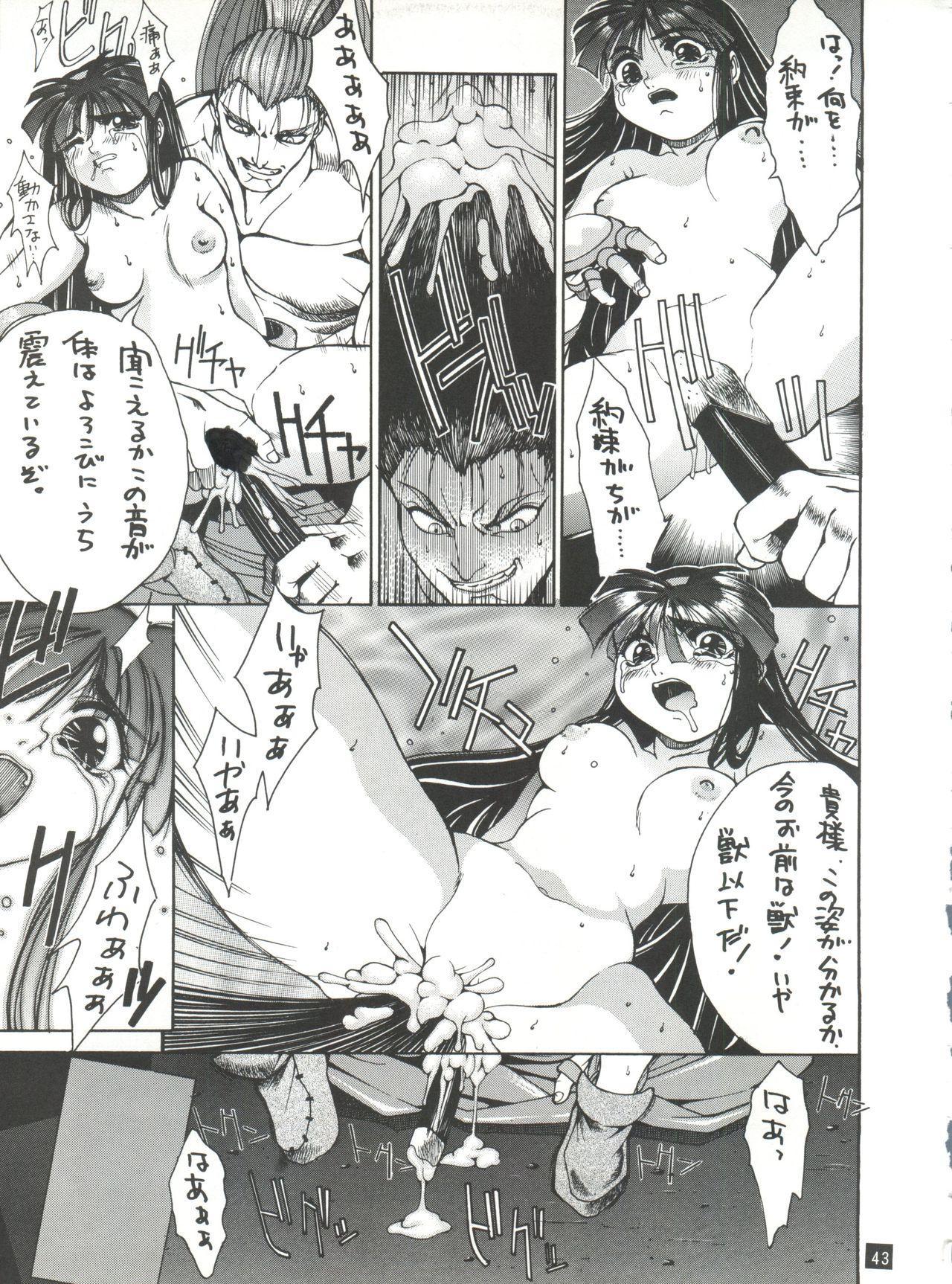 Seijin Naruhito 41