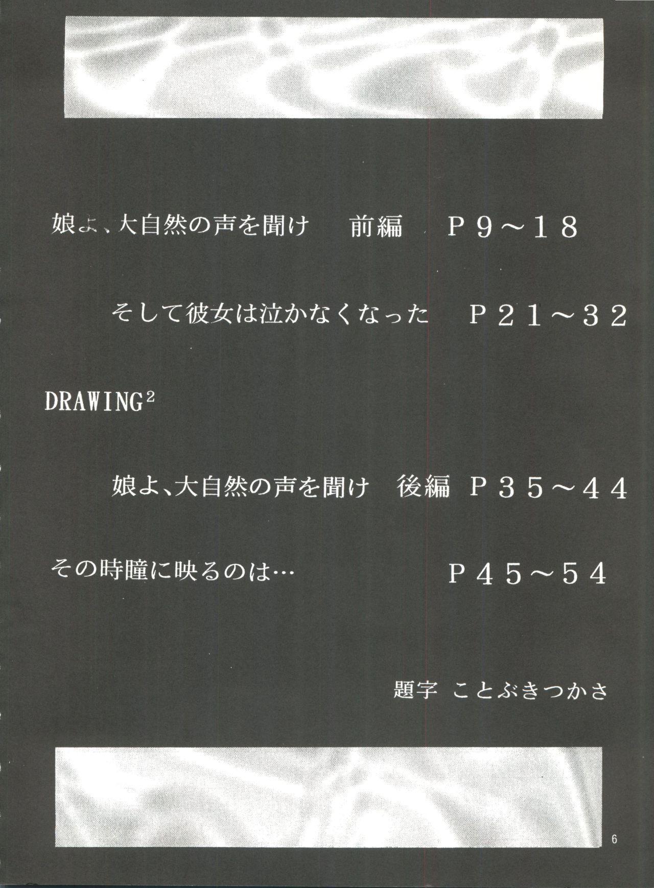 Seijin Naruhito 4