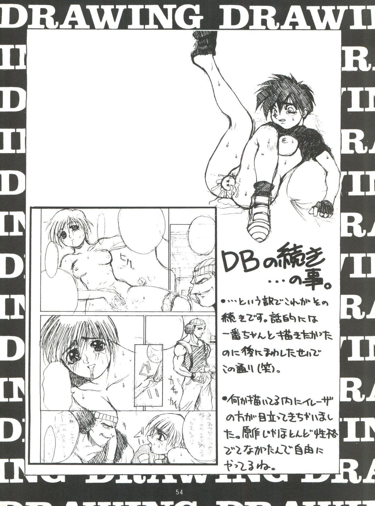 Seijin Naruhito 52