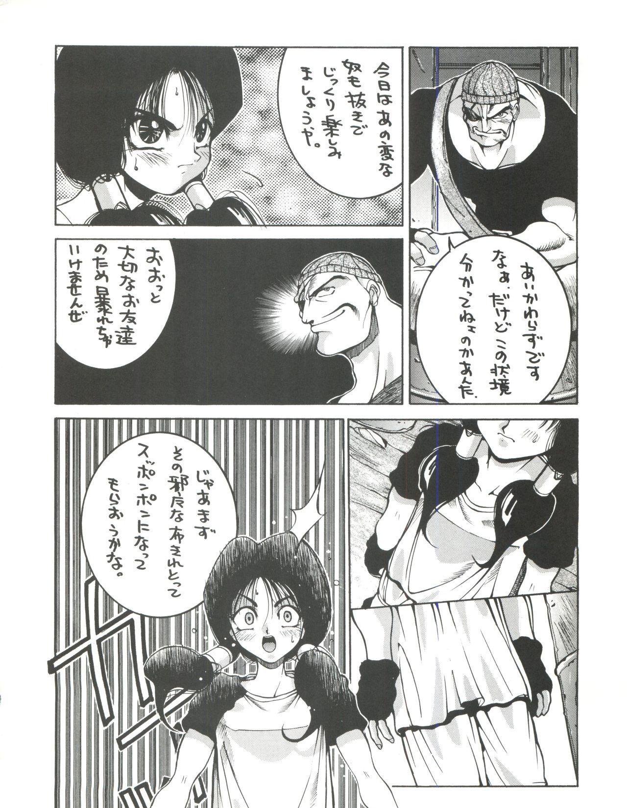 Seijin Naruhito 58