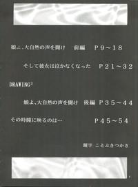 Seijin Naruhito 5