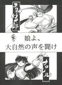Seijin Naruhito 8
