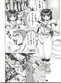 Seijin Naruhito 9