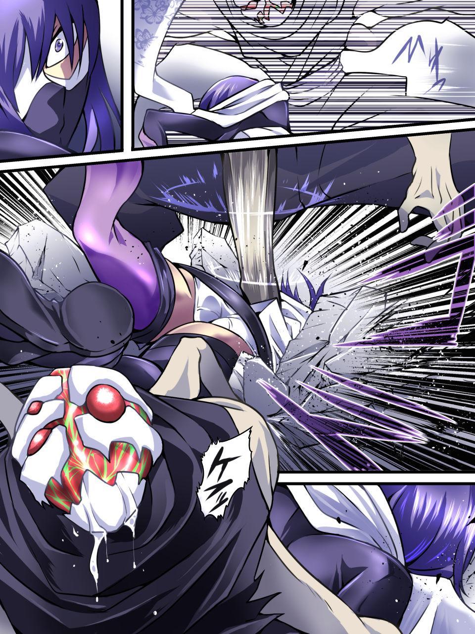 Superheroine Yuukai Ryoujoku VII 10