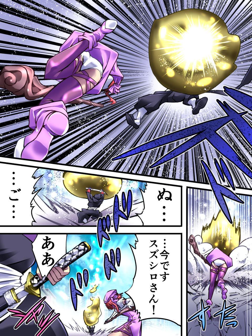 Superheroine Yuukai Ryoujoku VII 3