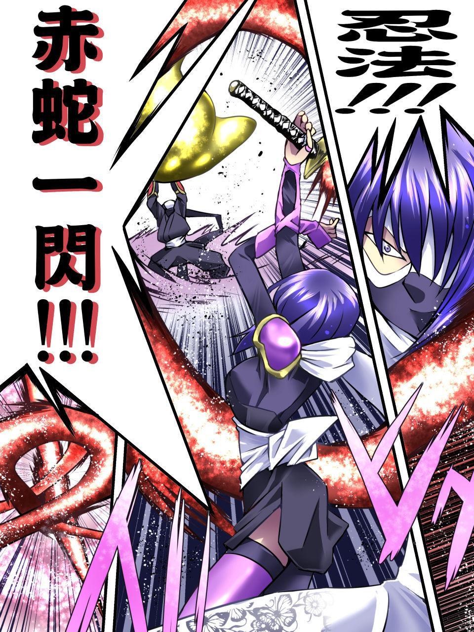 Superheroine Yuukai Ryoujoku VII 5