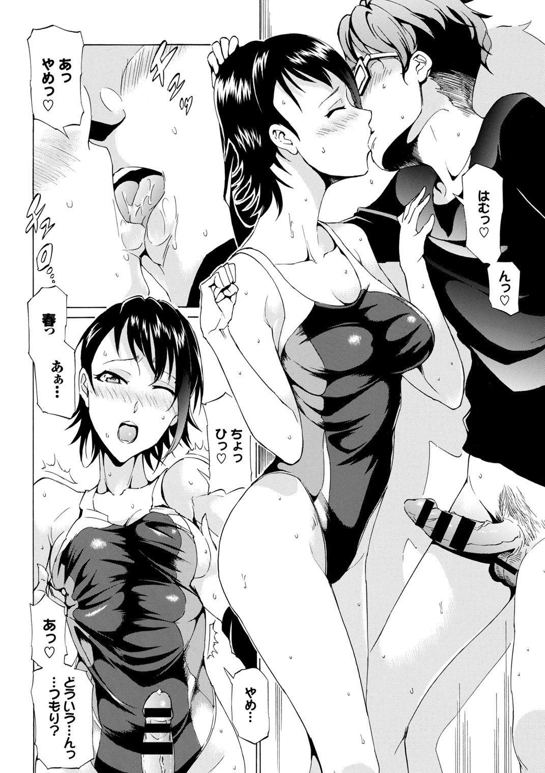 Mizugi de Pakopako Icha Love Kaikan Nakadashi! 99