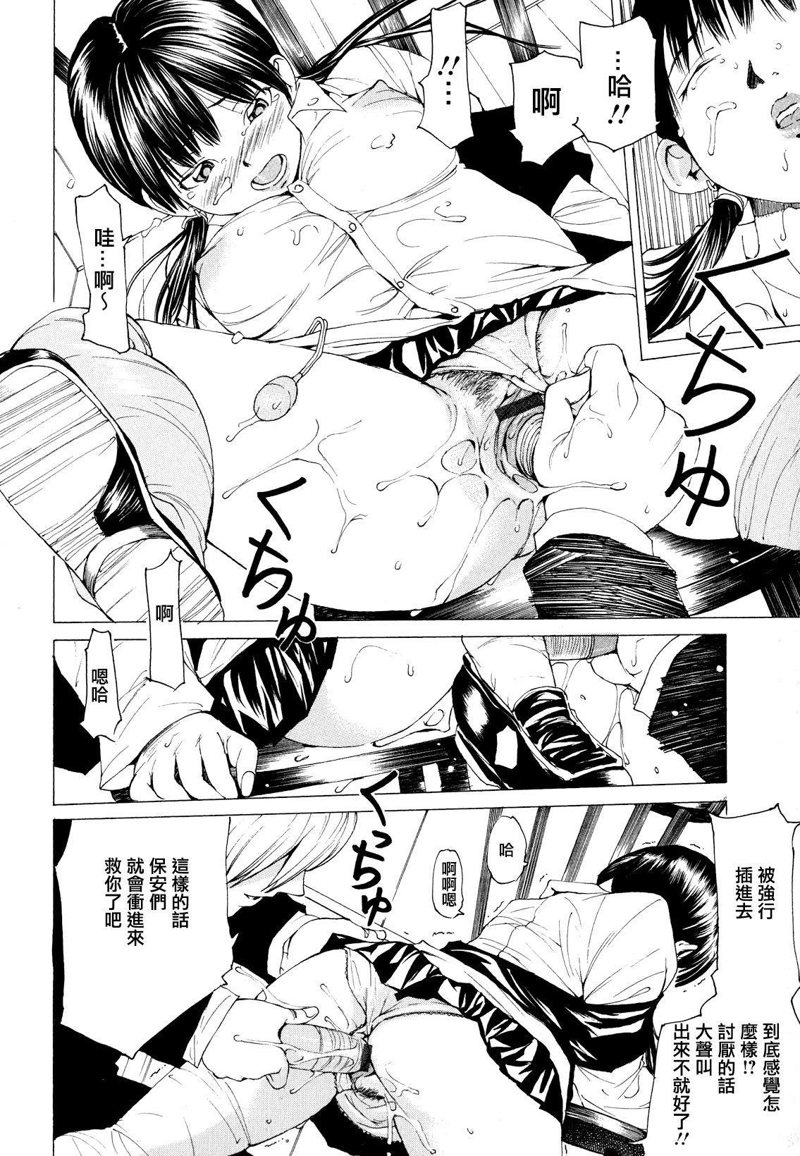 [Nohara Hiromi] Suhada-teki Bishoujo 1 -Watashi no Himitsu... Mitai? Hen- [Chinese] [紫色老太婆个人汉化] 156