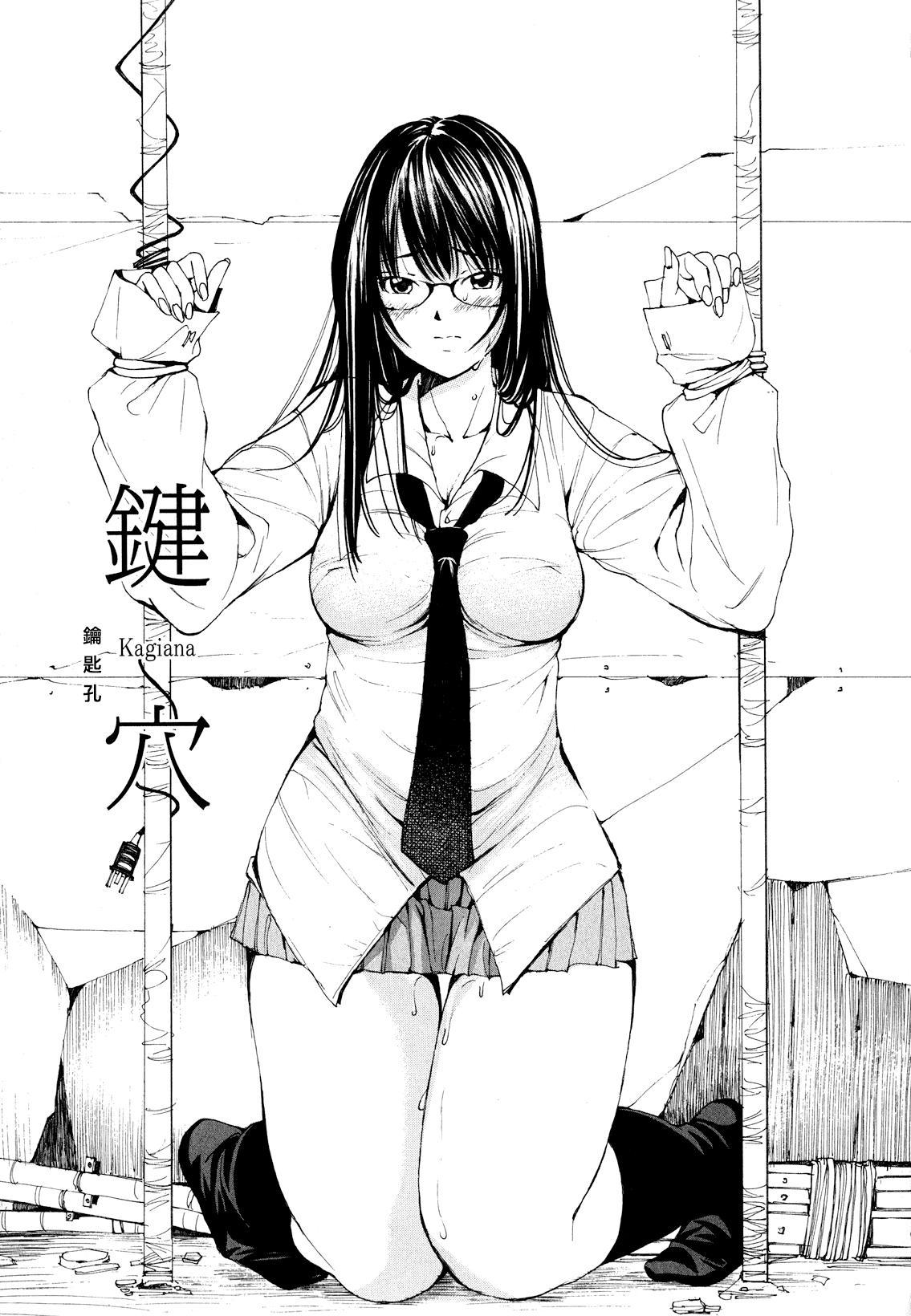 [Nohara Hiromi] Suhada-teki Bishoujo 1 -Watashi no Himitsu... Mitai? Hen- [Chinese] [紫色老太婆个人汉化] 163