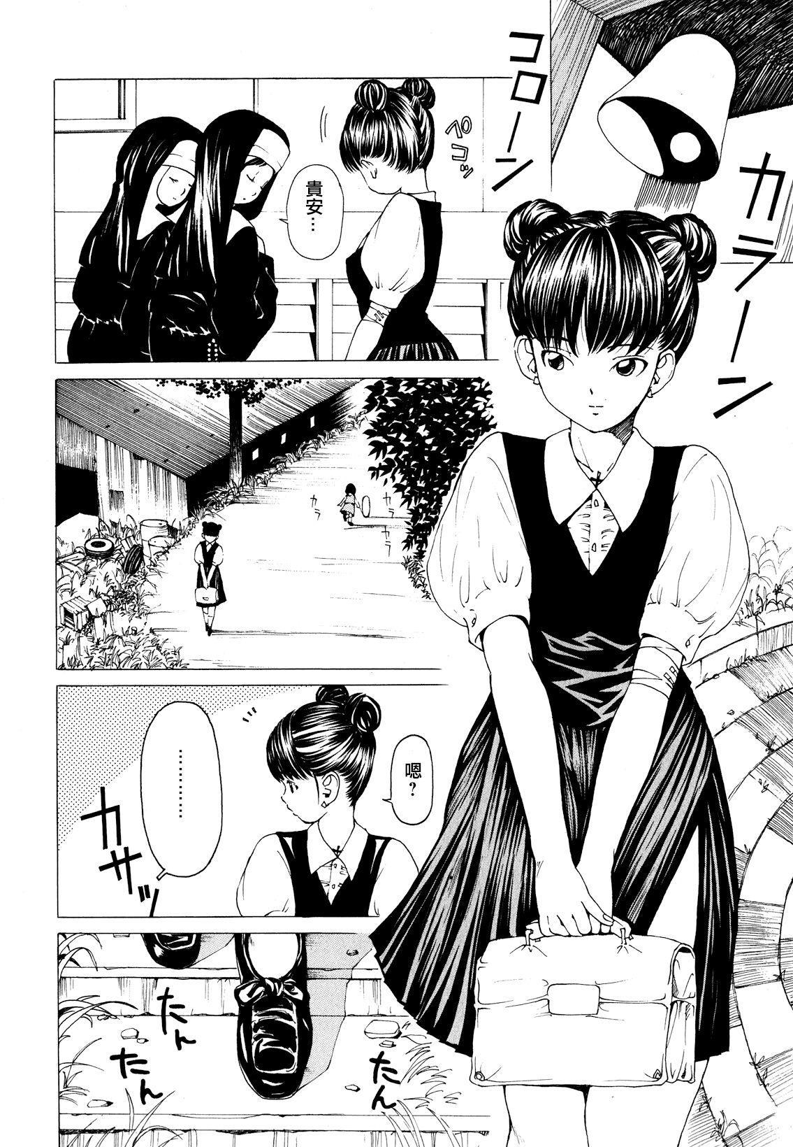 [Nohara Hiromi] Suhada-teki Bishoujo 1 -Watashi no Himitsu... Mitai? Hen- [Chinese] [紫色老太婆个人汉化] 182