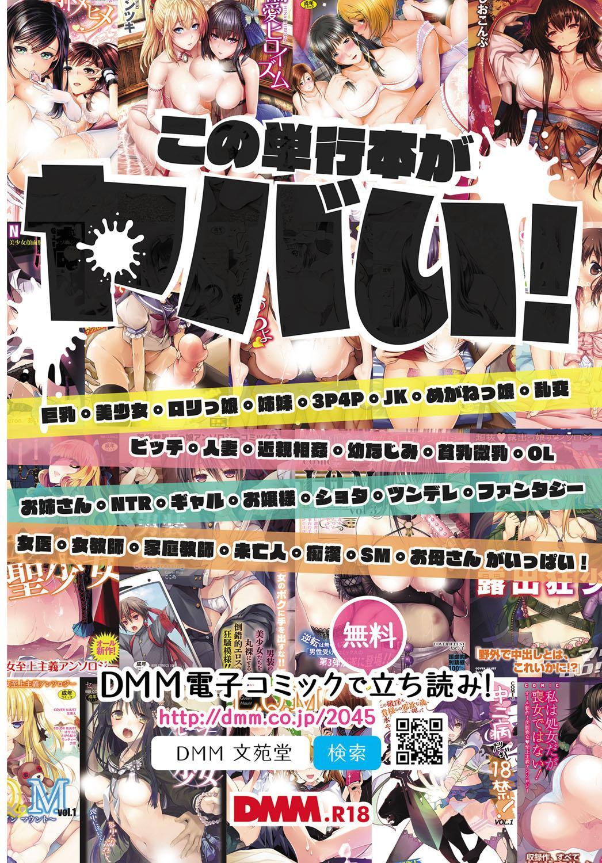 COMIC BAVEL 2017-01 1