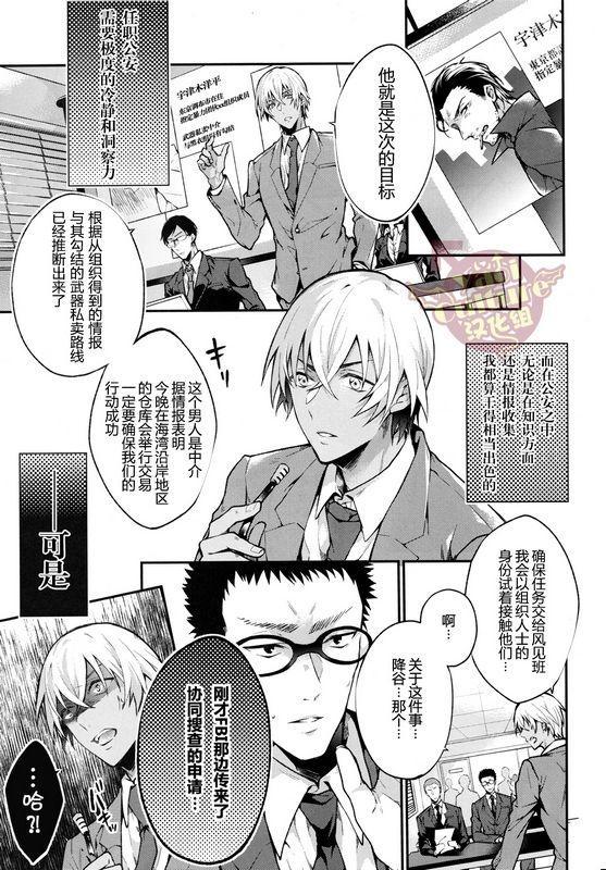 Hidarite no Daishou wa Soap Gokko!?   左手的代价是洗浴服务!? 2