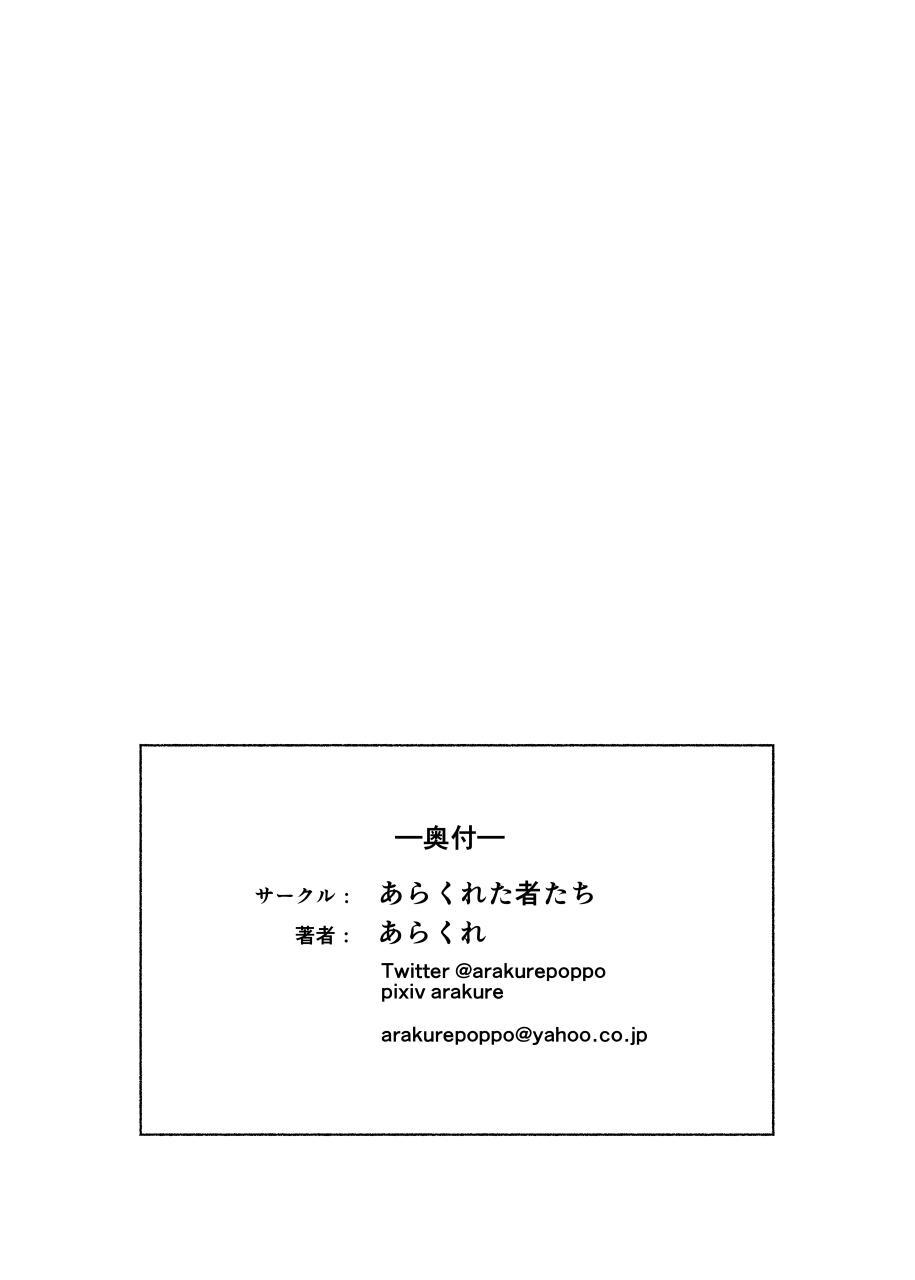 Hitozuma to NTR Shitami Ryokou   Married Woman and the NTR Inspection Trip 47