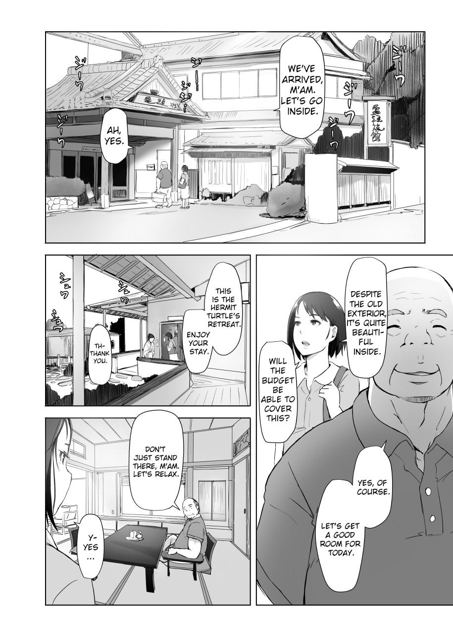 Hitozuma to NTR Shitami Ryokou   Married Woman and the NTR Inspection Trip 4