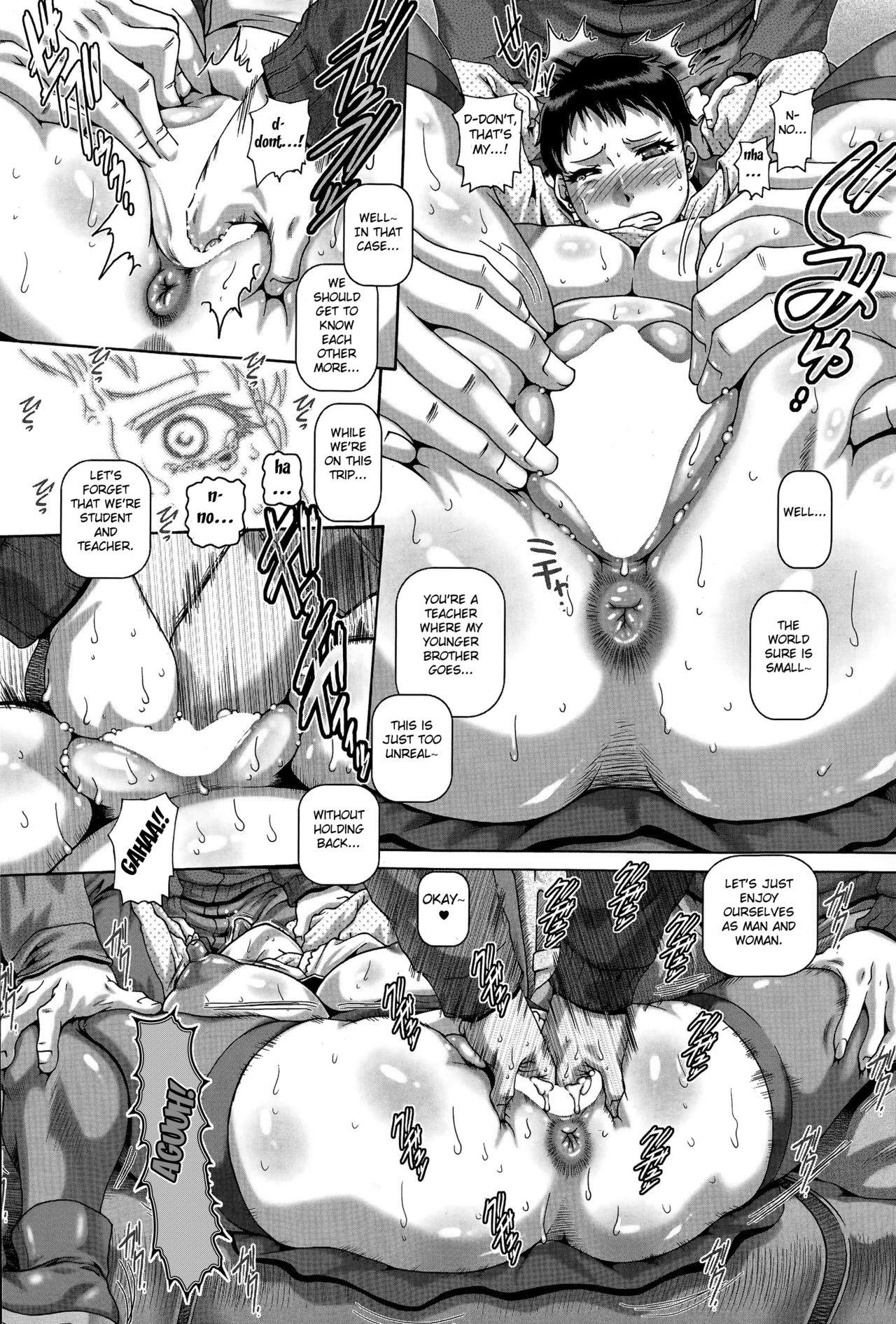 Inketsu Kyoushi no Shuugaku Ryokou 9