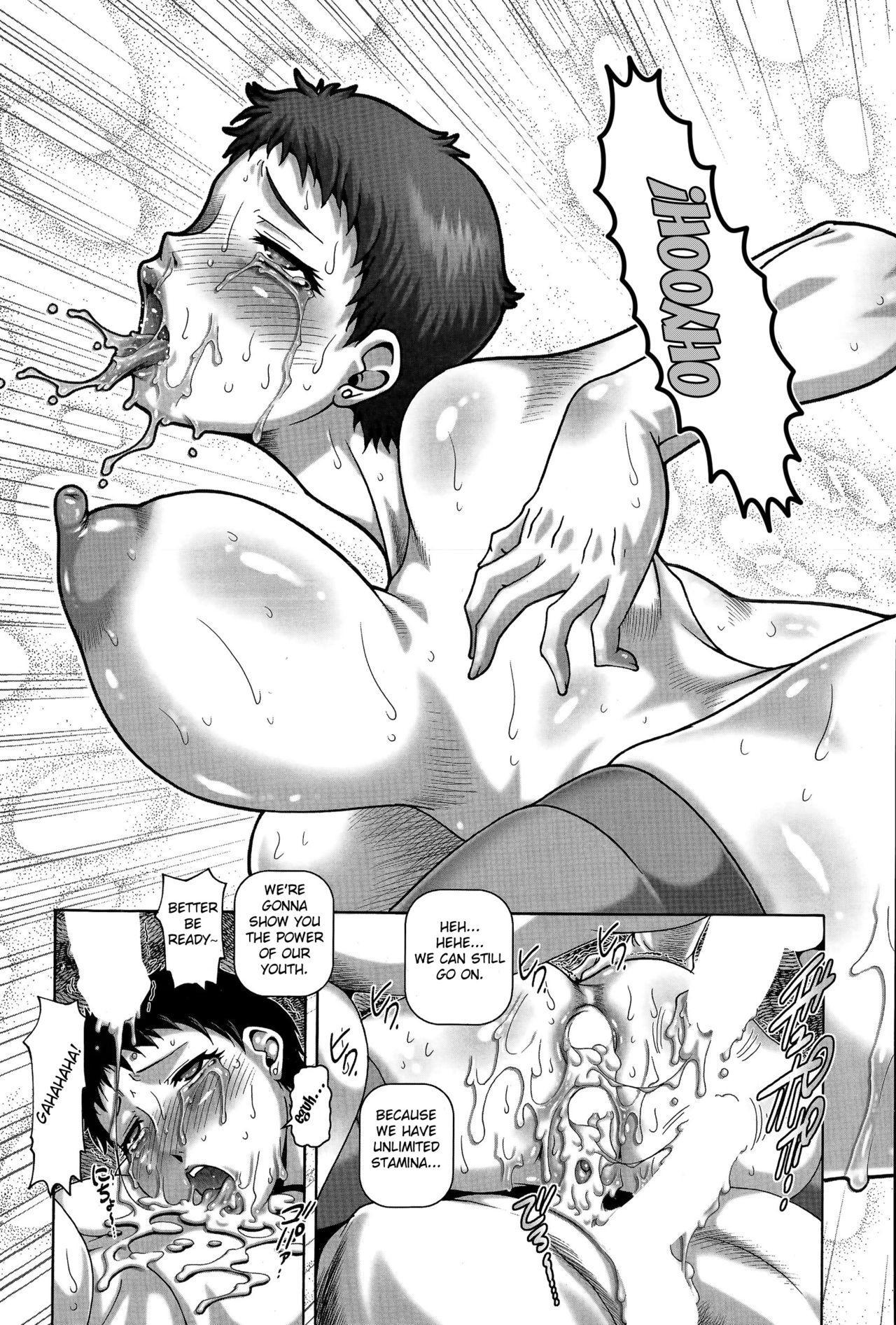 Inketsu Kyoushi no Shuugaku Ryokou 22