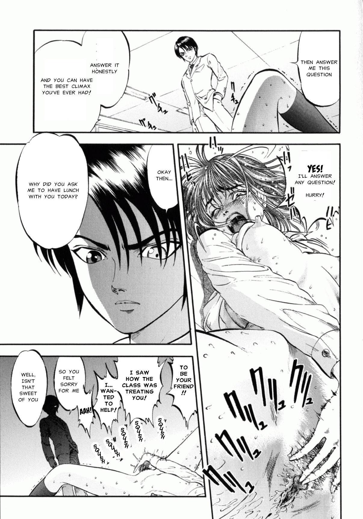Miserareta Karyuudo Ch. 8-9 15
