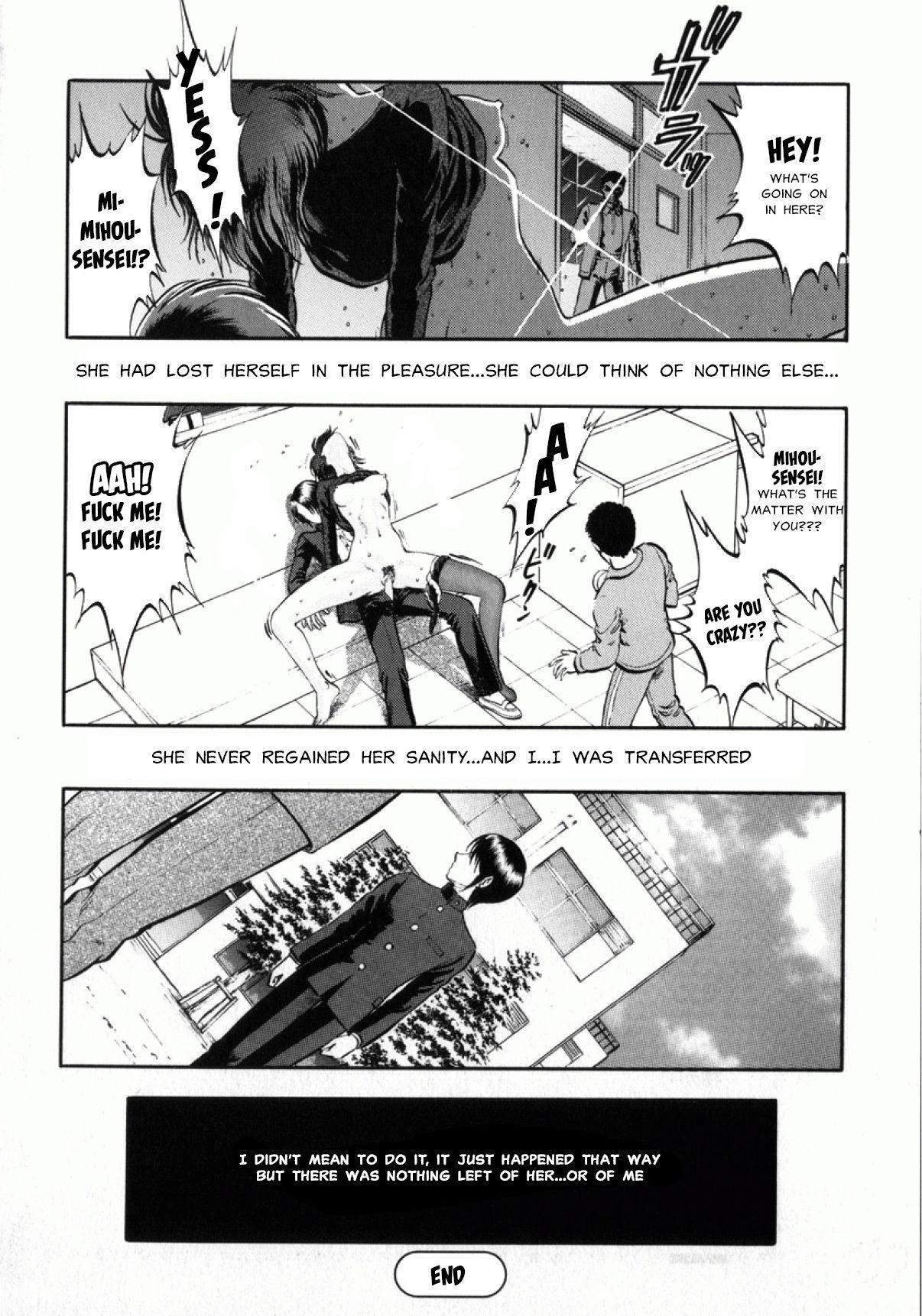 Miserareta Karyuudo Ch. 8-9 40