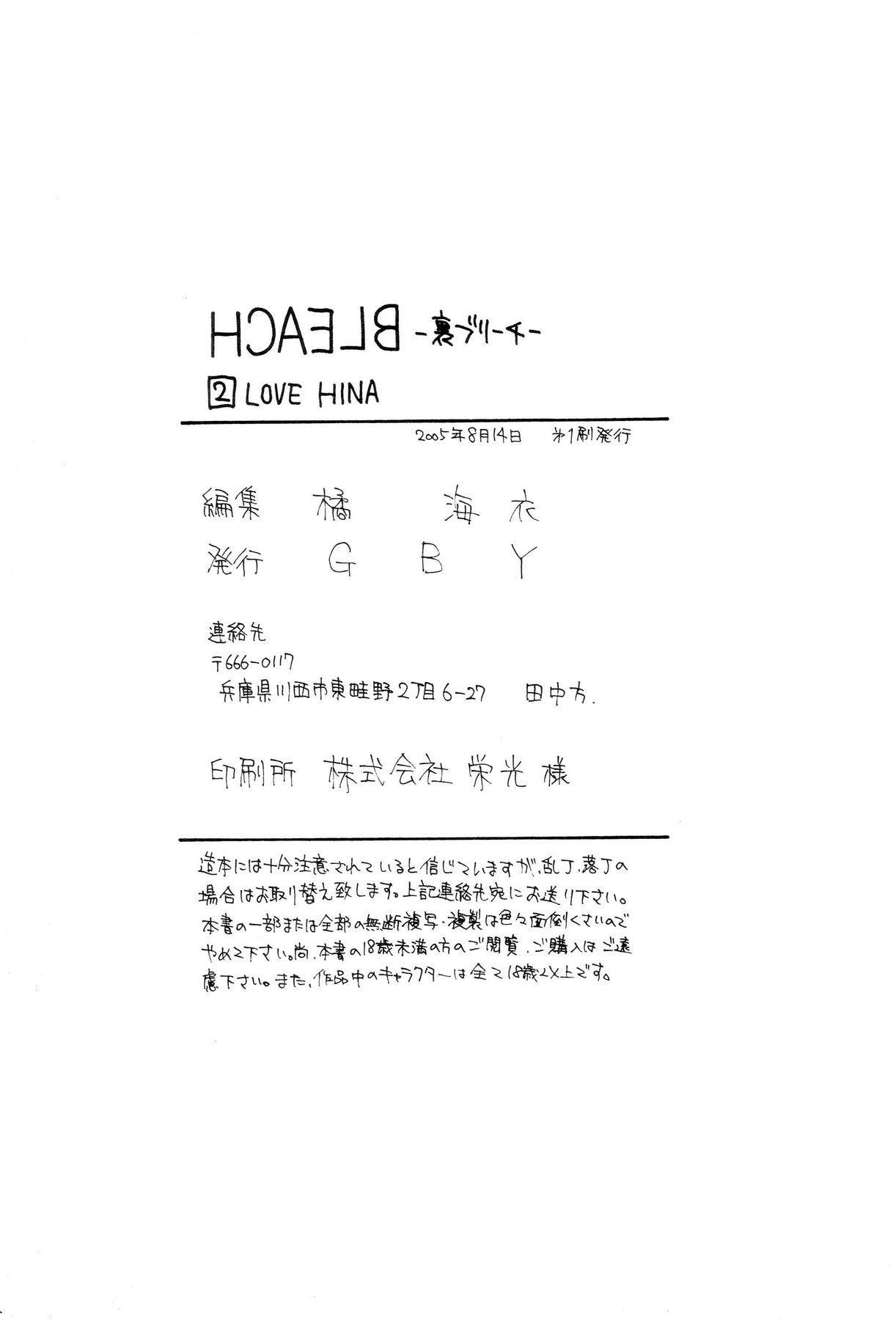 HCAELB 22