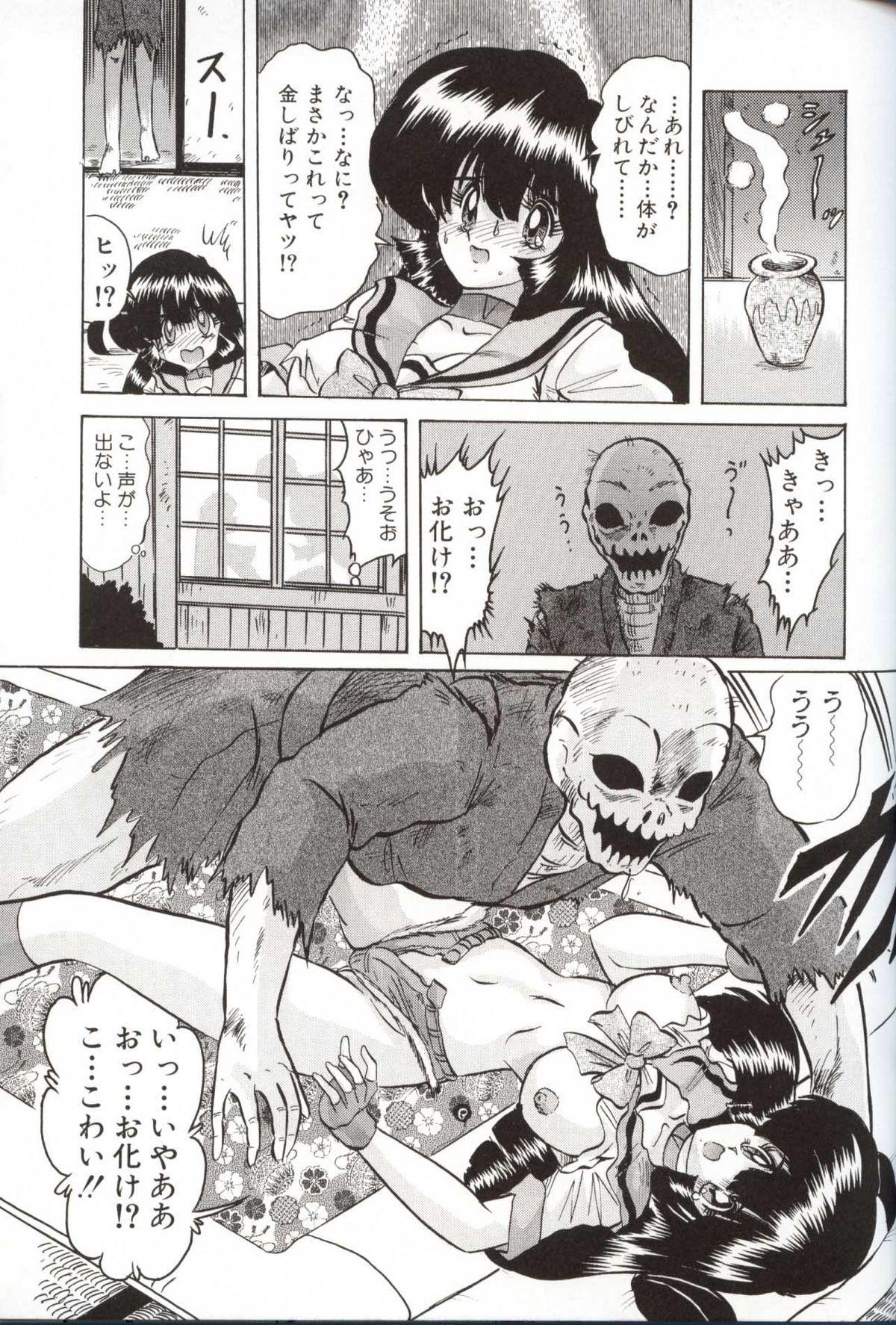 Shoujo Tantei Reimi 103