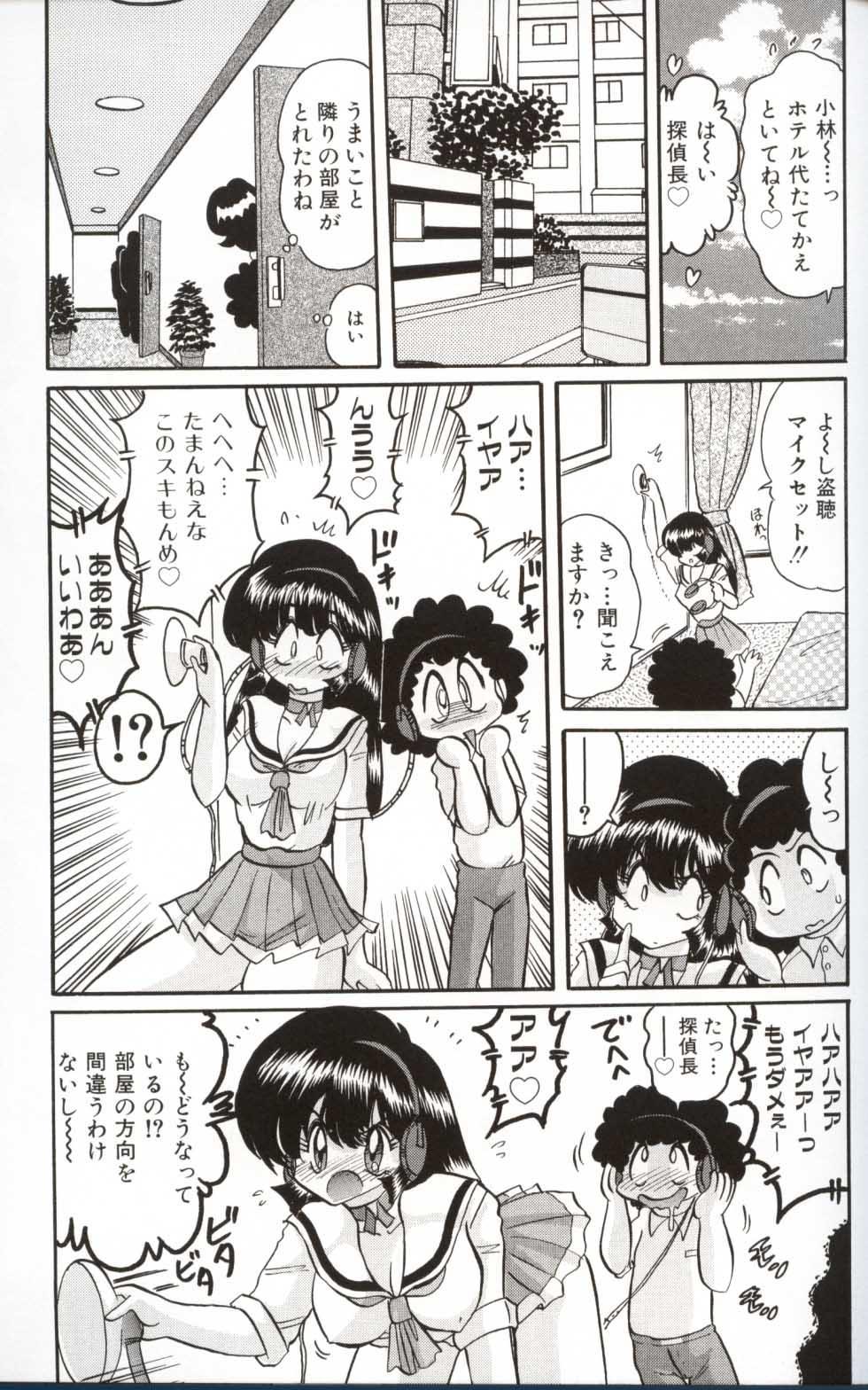 Shoujo Tantei Reimi 134