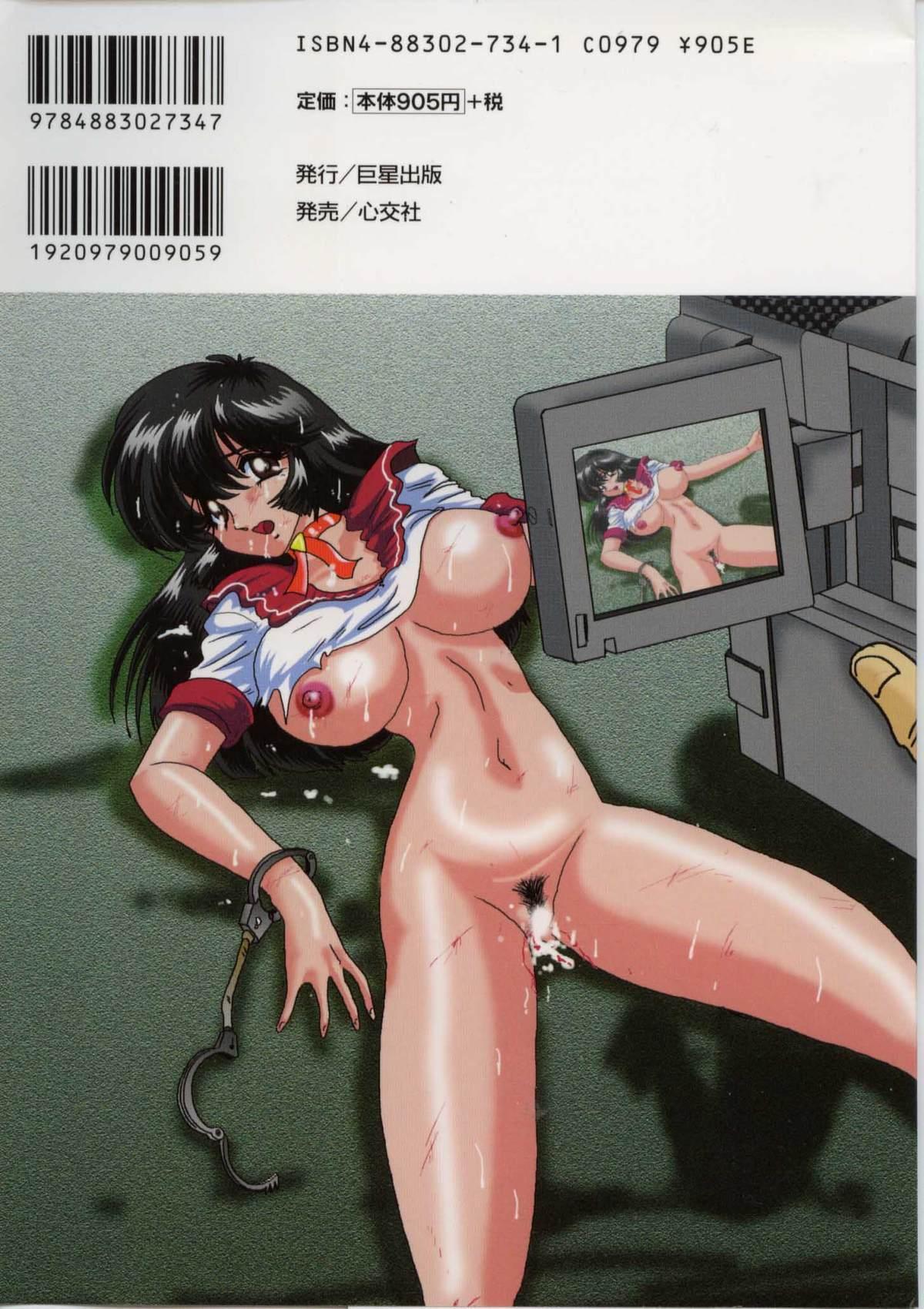 Shoujo Tantei Reimi 1