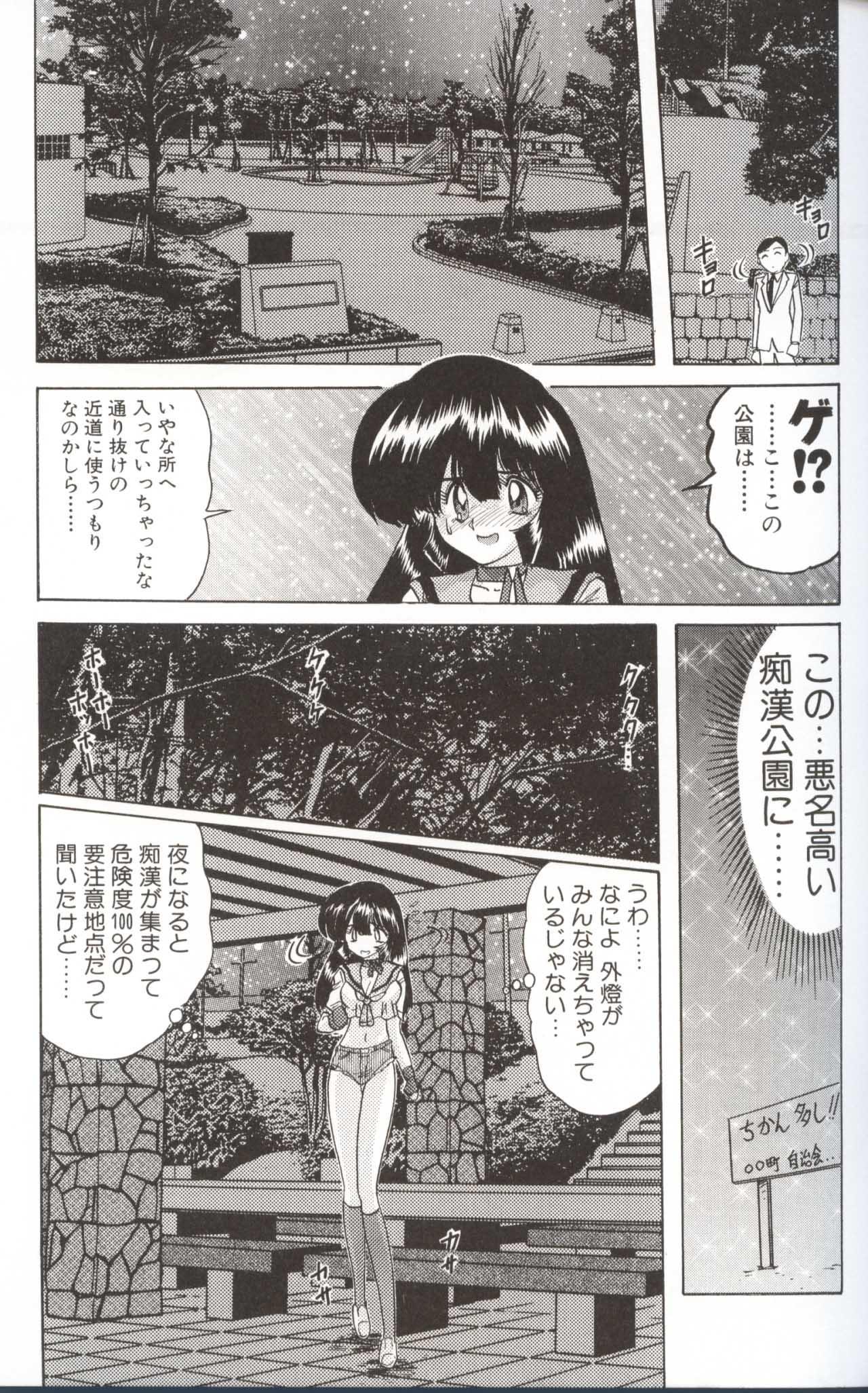 Shoujo Tantei Reimi 24