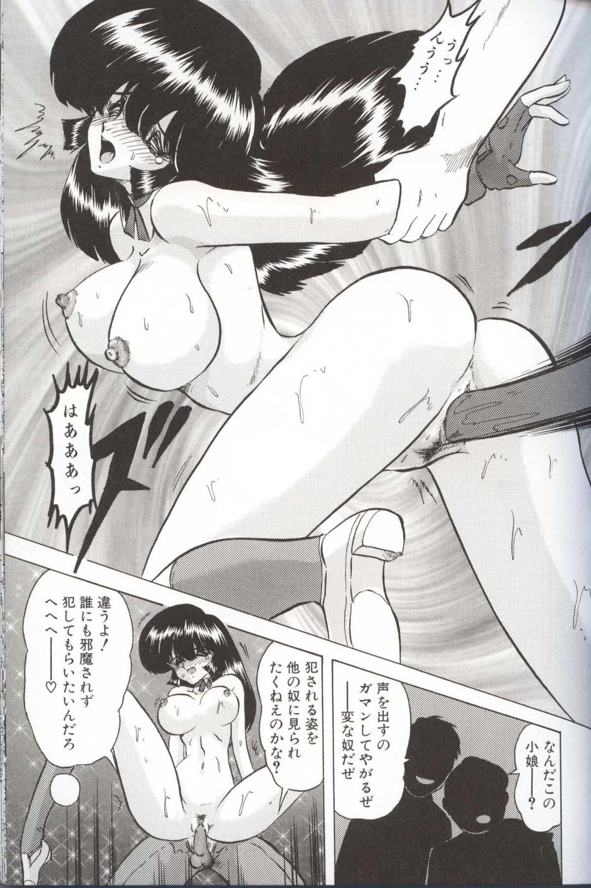 Shoujo Tantei Reimi 32