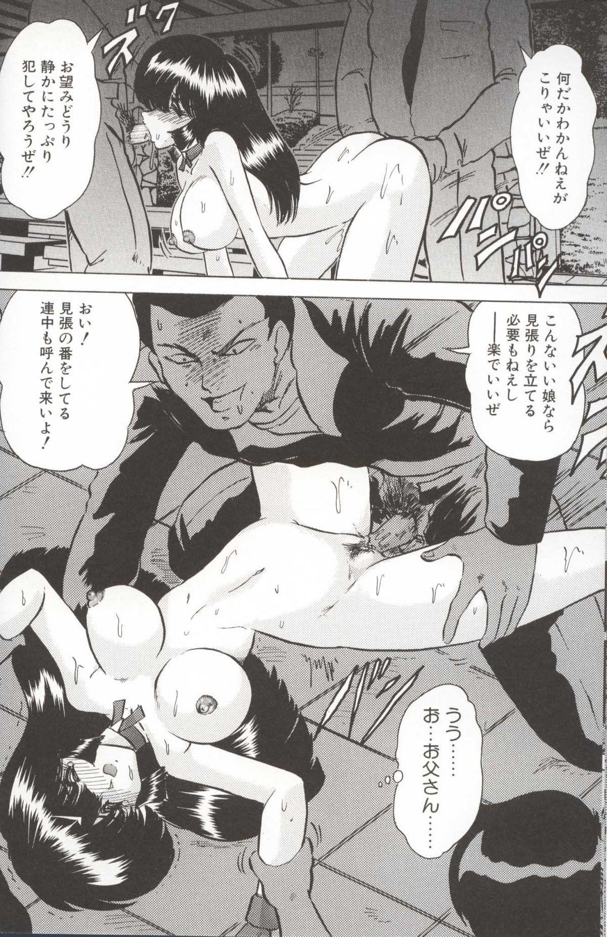 Shoujo Tantei Reimi 33