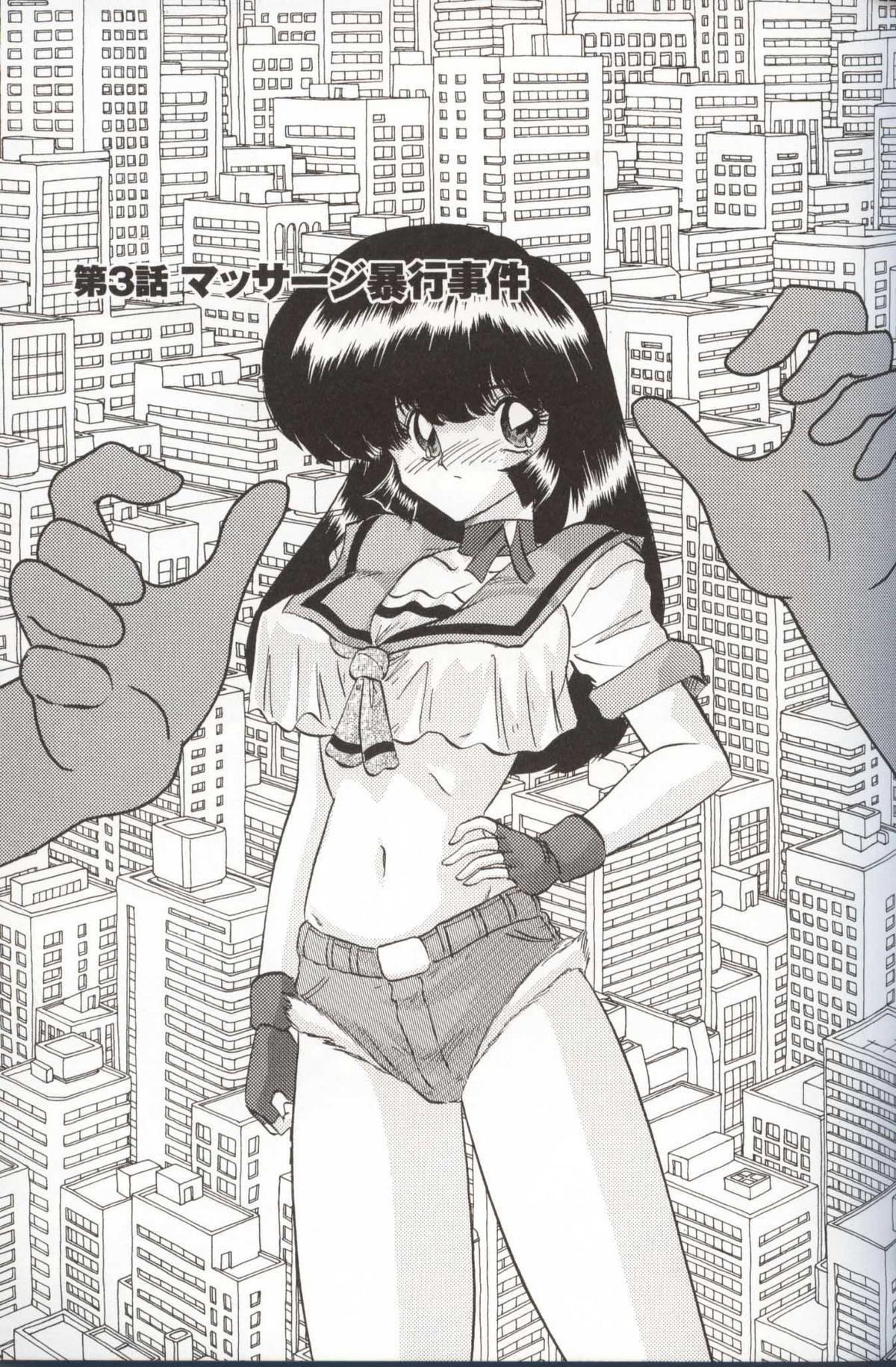 Shoujo Tantei Reimi 36