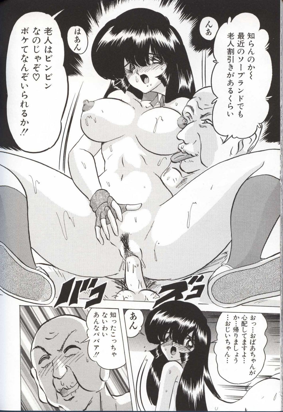 Shoujo Tantei Reimi 64