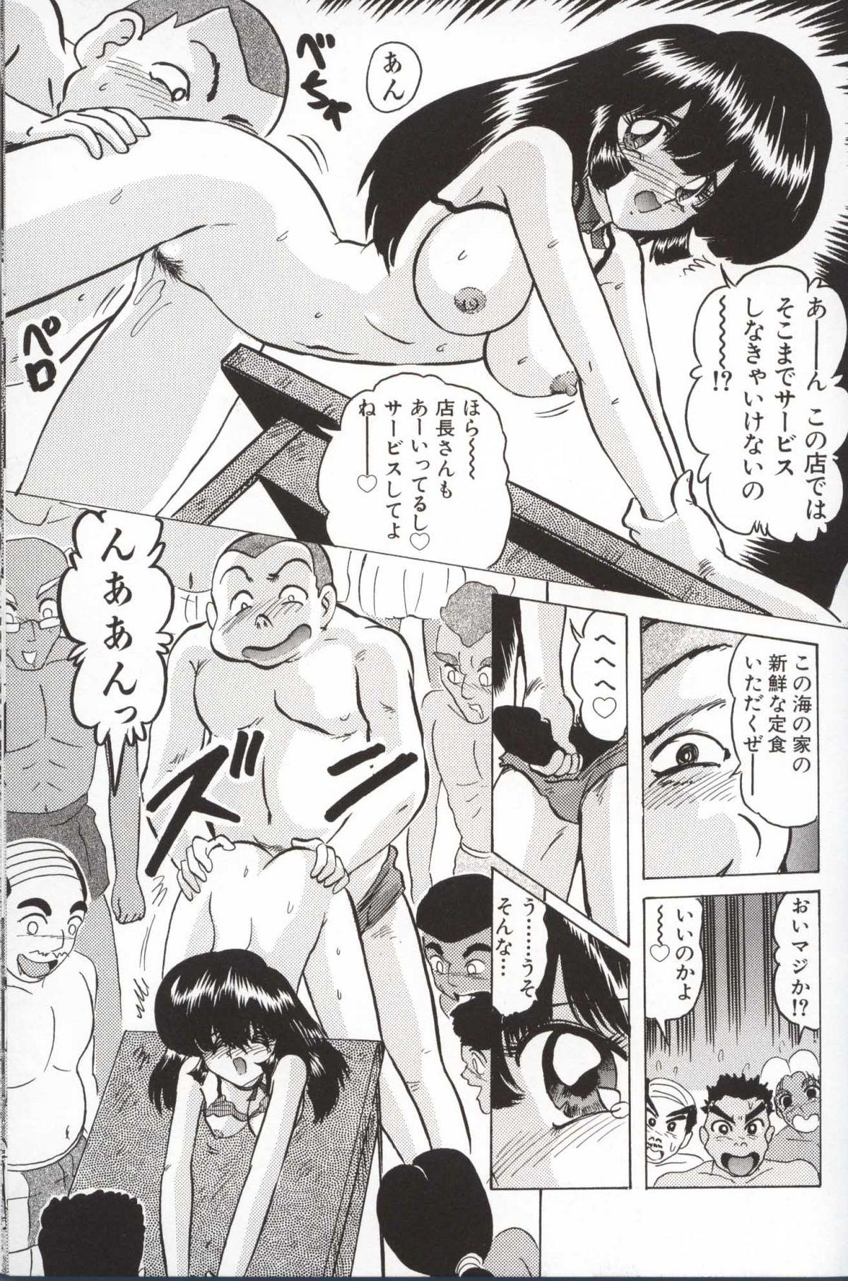 Shoujo Tantei Reimi 93