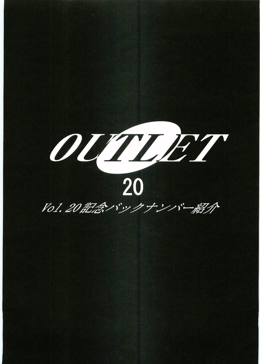 OUTLET 20 35