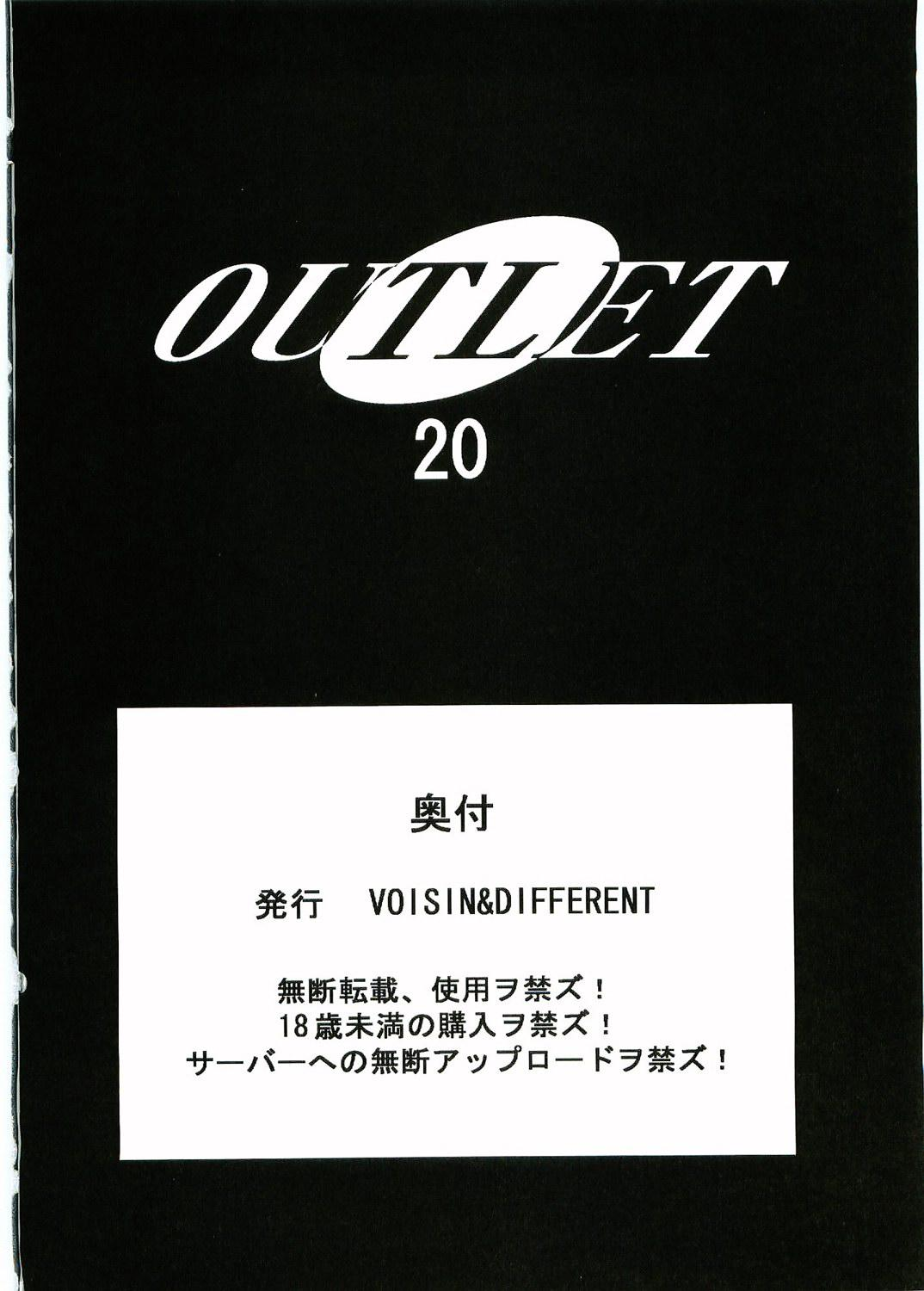 OUTLET 20 48